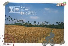 Postcards, Desktop Screenshot, Gallery, Art, Art Background, Kunst, Performing Arts, Greeting Card