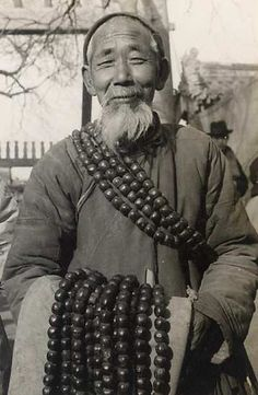 China in 1923
