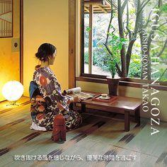 い草花茣蓙(花ござ)/大正浪漫シリーズ2~8畳江戸間/高雄