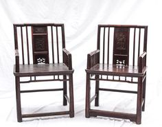 A fine pair of armchairs China, 19th Century