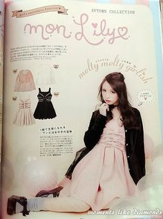 So a #larme-kei outfit can have black in it too, huh. That's nice to know~