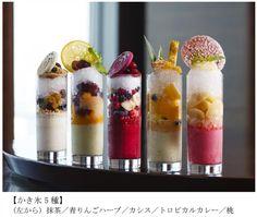 「パティシエ特製かき氷」ストリングスホテル東京インターコンチネンタル