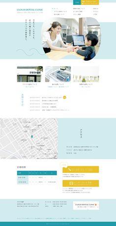 Web Design, Form Design, Site Design, Layout Design, Healthcare Website, Professional Website Templates, Dental, One Page Website, Website Ideas