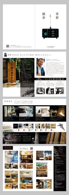ニシザキ工芸株式会社 会社案内   BABO Creative Communication Poster Layout, Print Layout, Web Layout, Pamphlet Design, Booklet Design, Company Brochure, Brochure Design, Editorial Layout, Editorial Design