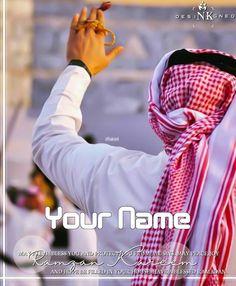 Bisma Name Whatsapp Dp For Girls Ramadan Dp, Ramadan Photos, Ramadan Wishes, Arabic Names Boys, Insta Dp, Facebook Dp, Facebook Profile, Muslim Images, Dp For Whatsapp