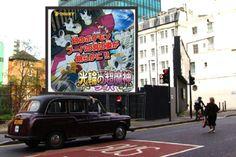 pokemon xy&z cynthia poster Pokemon Poster, Go Around, Times Square, Car, Life, Frases, Automobile, Autos, Cars