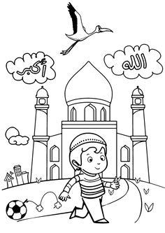 Le blog de petit mouslim est un blog pédagogique et ludique destinéà l'apprentissage et la l'initiation des petits musulmans francophones à lla langue arabe et à leur religion musulmane.  MachaAllah.