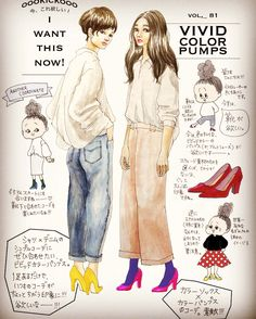埋め込み Fashion Line, Fashion Art, Love Fashion, Girl Fashion, Fashion Outfits, Womens Fashion, Fashion Design, Fashion Sketchbook, Fashion Sketches