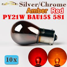 581 PY21W CHROME FRONT INDICATOR TO FIT Dacia Duster MODELS