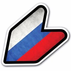 Grunge Russia - JDM Wakaba Leaf Flag Decal Sticker Car Macbook Shoshinsha BMW #CUSTOMI