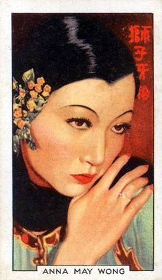Circa illustration of Chinese-American film actress Anna Mae Wong Old Posters, Travel Posters, Vintage Posters, My Dream Car, Dream Cars, Old Shanghai, Shanghai Girls, Shanghai Tang, Anna May