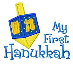 My First Hanukkah Applique - 3 Sizes! | Tags | Machine Embroidery Designs | SWAKembroidery.com Dollar Applique
