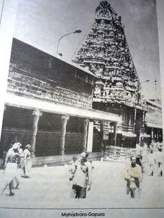 ಮಹಾದ್ವಾರ ಗೋಪುರಂ - ತಿರುಮಲ