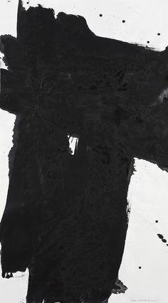 Wang Dongling 王冬龄 (b. 1945), 'Wu Jiu,' 2013, Chambers Fine Art