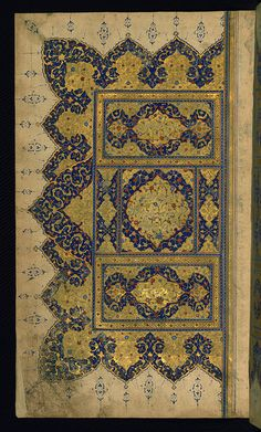 Illuminated Manuscript, History of Nigaristan, Illuminated Frontispiece