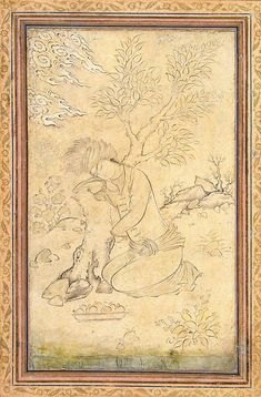 Youth Seated Under a Tree, mid 17th Iran