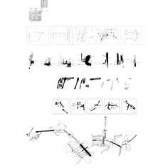 grand galata, bazaar bridge Part 2 Project 2005 Nigel Peake Architecture Mapping, Architecture Board, Architecture Student, Architecture Drawings, Tableaux Vivants, Site Analysis, Plan Drawing, Concept Diagram, Layout Design