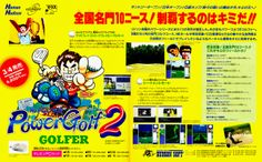 Power Golf 2 (1994) Arcade, Nintendo, Gender Neutral, Character Design, Golf, Comic Books, Cartoon, Comics, Pictures
