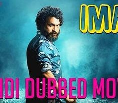 munich full movie in hindi 480p