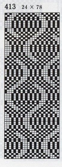 This would work with tvaandstickning Bead Loom Patterns, Weaving Patterns, Cross Stitch Patterns, Knitting Charts, Knitting Stitches, Knitting Patterns, Crochet Chart, Filet Crochet, Knitting Designs