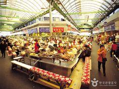 Gwangjang Market    Food Market