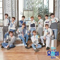 Welcome to Wanna One Official your source for data, news, information, translations and. Korean Boy Bands, South Korean Boy Band, 3 In One, One Pic, Jinyoung, Guan Lin, Fandom, Lai Guanlin, Lee Daehwi