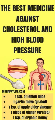 This is a traditional Amish remedy for treating various ailments and boosting the immune system. Its effects are especially beneficial for the treatment of high blood pressure and high cholesterol.