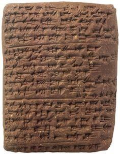One of the 382 clay tablets known as the Amarna Letters found at the site of Amarna in Egypt contains a letter from the Canaanite ruler Aziru to the pharaoh Amenhotep III.