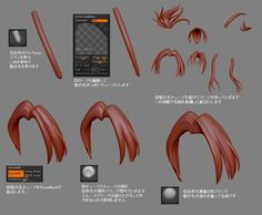 Web Digital Graphic Design and Printing : Resources for Zbrush Tutorial. Zbrush Tutorial, 3d Tutorial, Zbrush Character, Character Modeling, Wireframe, Zbrush Hair, Gesture Drawing Poses, 3d Computer Graphics, Sculpting Tutorials