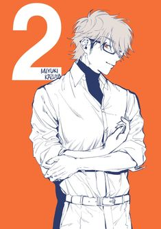 Aces Baseball, Baseball Anime, Diamond No Ace, Miyuki Kazuya, Kurotsuki, Bare Bears, Art Poses, Star Vs The Forces Of Evil, Manga Art