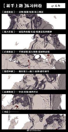 Anime Love, Anime Guys, Manga Anime, Alvaro Garay, Handsome Anime, Shounen Ai, Fujoshi, Monster, Cute Love