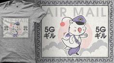 5 Gil Stamp https://www.qwertee.com/product/5-gil-stamp  #moogle #finalfantasy #ffxiv