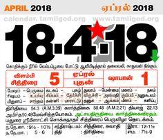 April  2018 Calendar - Tamil daily calendar for the day 18/4/2018