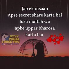 I Miss You Quotes, Missing You Quotes, Love Quotes, True Love, My Love, Hindi Quotes On Life, Spread Love, I Missed, Thoughts