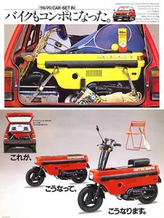 "Honda Motocompo (ncz50) was an air-cooled, one-cylinder, 2-stroke, 49cc scooter, produced by honda from 1981 to 1985. it was never sold individually (nor in the u.s.), but rather as an option for the honda ""city"" motor car, and was designed to fold up and fit in the trunk. in total, 53,369 units were produced, with a price tag of 80,000 yen (around $675). the motocompo was available in caribbean red, shetland white, and daisy yellow."