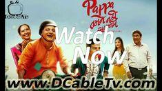 pappa tamne nahi samjay movie download hd 720p filmywap pappa tamne nahi samjay movie download pappa tamne nahi samjay movie download worldfree4u pappa tamne nahi samjay full movie papa tamne nai samjay full movie online pappa tamne nahi samjaay torrentz2 download #PappaTamneNahiSamjay #PappaTamneNahiSamjayFullMovie #PappaTamneNahiSamjayFullMoviedownload #PappaTamneNahiSamjayFullMovieWatch #PappaTamneNahiSamjayMoviedownload