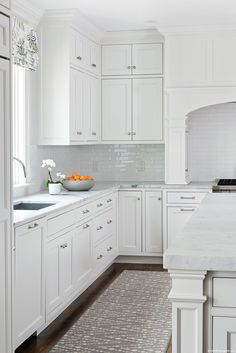 Faneuil Kitchen Cabinet; Dan Cutrona Photography