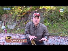 베테랑 생존전문가 김종도씨가 어디서도 공개하지 않은 특별한 생존 노하우를 안전한TV를 통해 알려드립니다.김종도씨가 터득한 안전하게 캠핑 하는 방법을 알아보세요.