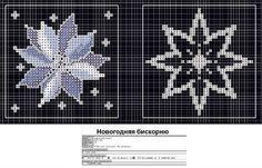 Gallery.ru / Фото #95 - Игольницы - elena-555