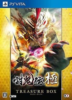 NEW PSV Toukiden Kiwami Treasure Box JAPAN Sony PlayStation Vita import Japanese: $284.00 End Date: Wednesday Oct-4-2017 1:16:42 PDT Buy It…