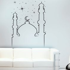 Sticker Ideas, Wall Sticker, Wall Decals, Islamic Wall Art, Prayer Room, Creature Comforts, Islamic Calligraphy, It's Easy, Islamic Quotes