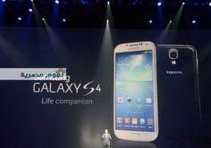 مواصفات وسعر هاتف سامسونج جالاكسى اس Galaxy S IV 4