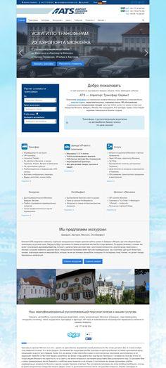 WordPress site aeroport-transfer-muenchen.com uses the The7 theme wordpress