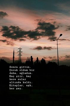 Islamic Quotes, Real Madrid, Cool Words, Karma, Quotations, Tumblr, Sky, Messages, Sunset