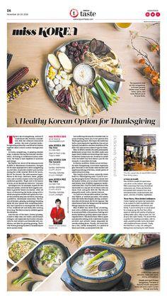 miss KOREA: A Healthy Korean Option for Thanksgiving|Epoch Taste #Food #newspaper #editorialdesign
