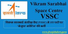 VSSC Recruitment 2017 | 153 Posts | Graduate Apprentices Jobs | Sarkari Naukri