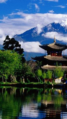 Kunming Black Dragon Pool Heilongtan Park China