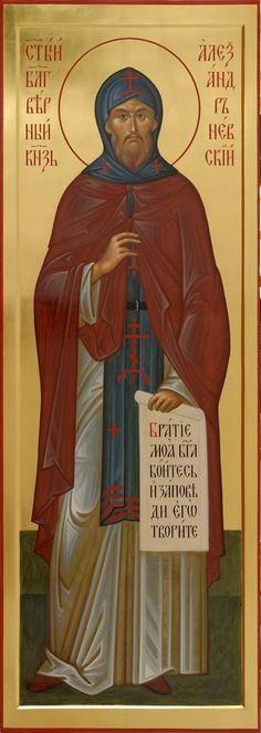 St Alexander Nevsky / ИКОНОПИСНЫЙ ПОДЛИННИК's photos – 8,757 photos | VK