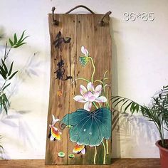 Hand+Painting+on+Wood+Board--Gold+Fish+in+Lotus+Flower+Pond