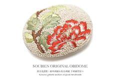 Embroidered obidome